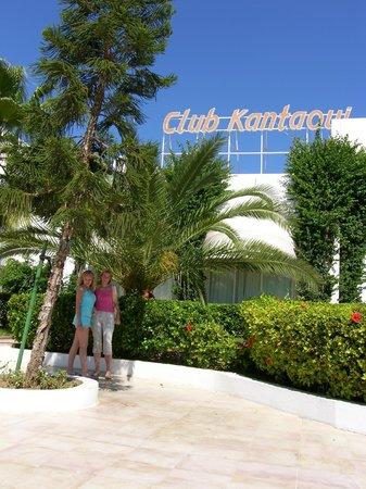 El Mouradi Club Kantaoui : перед главным входом
