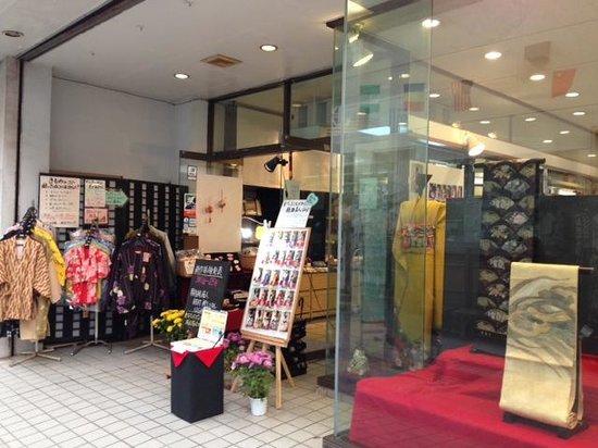 Ichioka Kimono Salon Yui
