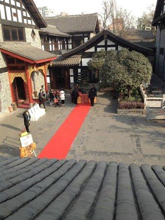 Chengdu Shuyuan: Вид из окна