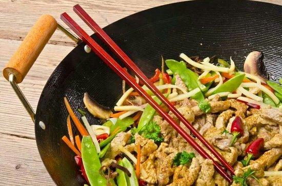 Teza: Indo chinese chilli chicken