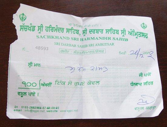 Guru-Ka-Langar : Donation receipt