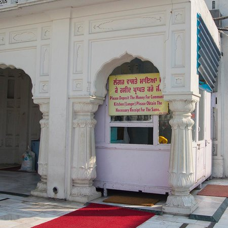 Guru-Ka-Langar: Donation counter