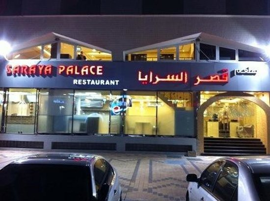 Restaurants Open  Hours In Kuwait
