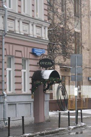 Pushkin Hotel: Ingresso hotel Pushkin