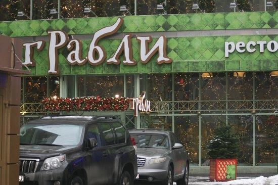 Pushkin Hotel: Buona tavola calda russa a prezzi modici