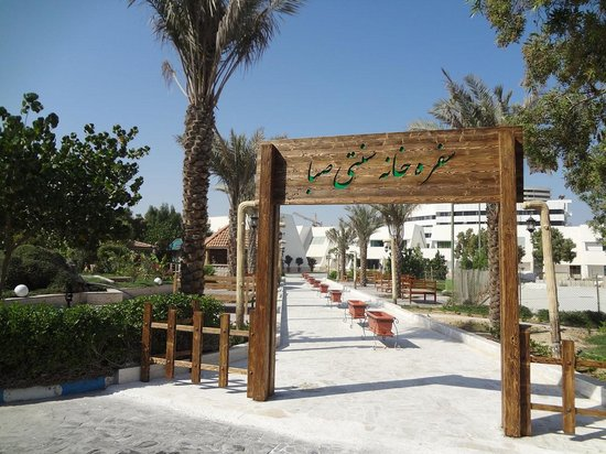 Shaygan Hotel: out door restaurant