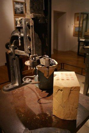 Musee de Bourgoin-Jallieu : Matériel de gravure