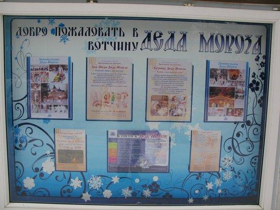 Ded Moroz Estate: вотчина