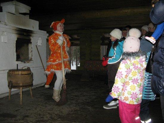 Ded Moroz Estate: лисичка
