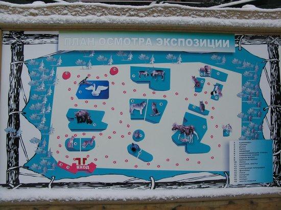 Ded Moroz Estate: план зоопарка