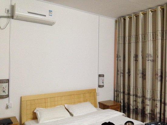 Yangshuo Huanggong Garden Hotel: la habitación