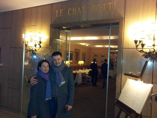 Le Chat-Botte: при входе