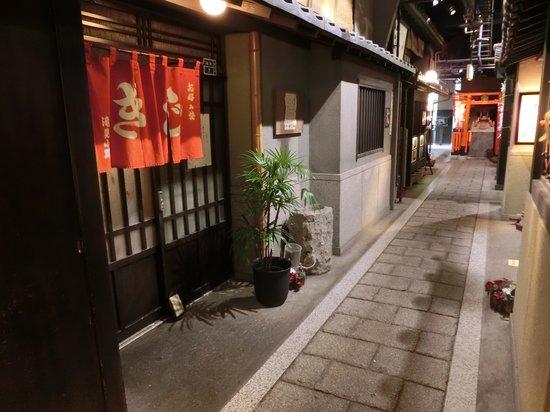 Kiji Umeda Sky Bldg. : The front of Kiji