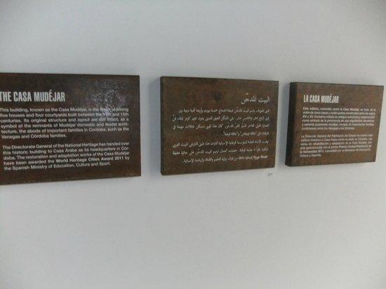 Casa Árabe: açıklamalar