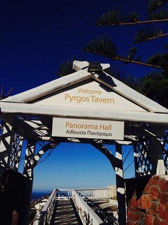 Pyrgos Restaurant: Entrance Sign