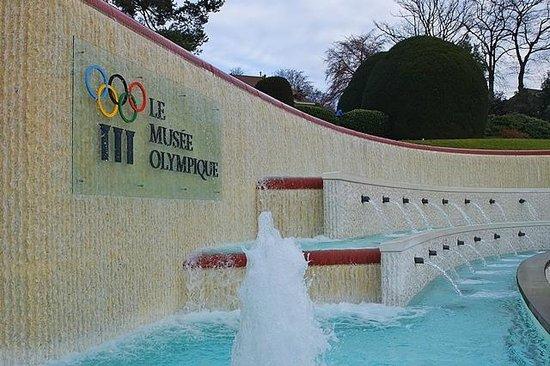 Olympic Museum Lausanne (Musee Olympique) : L'eau vive de la spectaculaire fontaine.