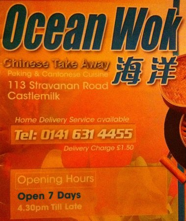 ‪Ocean Wok Chinese Take Away‬