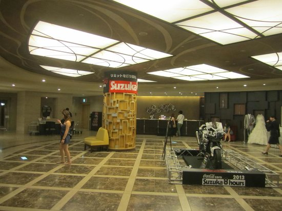 ANA Crowne Plaza Hotel Grand Court Nagoya: Hall