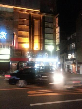 Photo of Gion Gyuzen taken with TripAdvisor City Guides