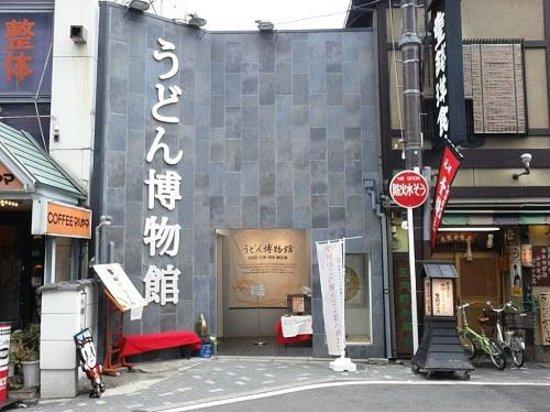 京阪祇園四条駅すぐ - 京都市、...