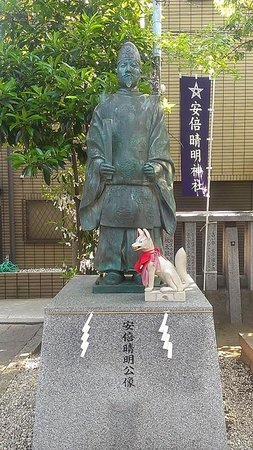 Abeno Seimei Shrine: 晴明さん像