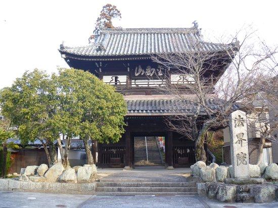 Hokaiin Temple