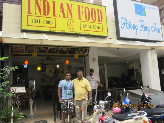 Patong Bay Inn: Badsha restaurant & Patang Bay INN