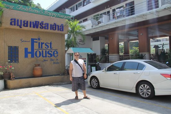 Samui First House Resort: около отеля