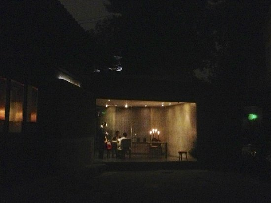 TRB Hutong: View from outside of private dining room