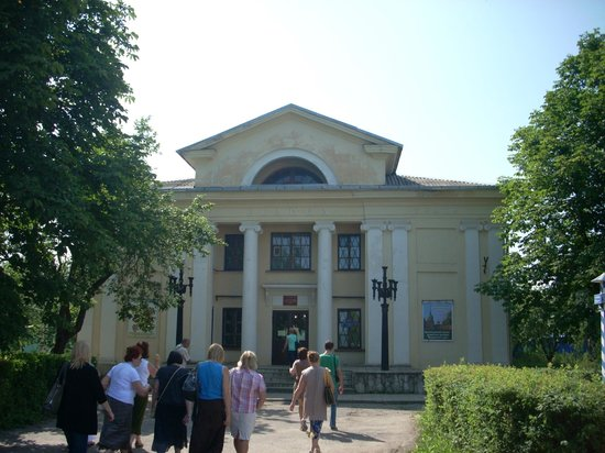 Porkhov Local History Museum
