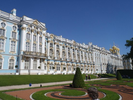 Catherine Palace and Park: The Band