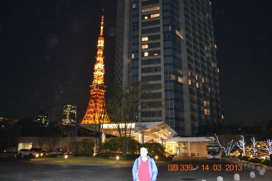 The Prince Park Tower Tokyo: in front of the hotel