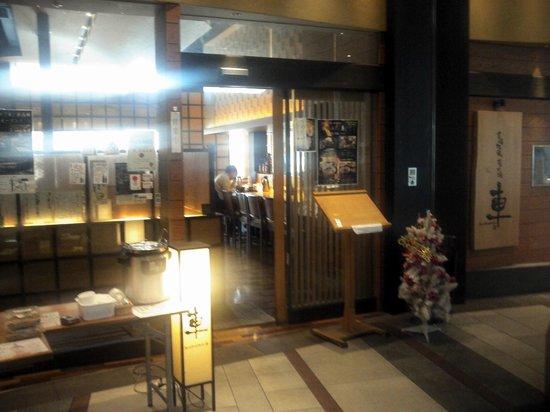 Miyazakijidorisumibiyaki Kuruma Hamamatsuchoten: 店舗入口
