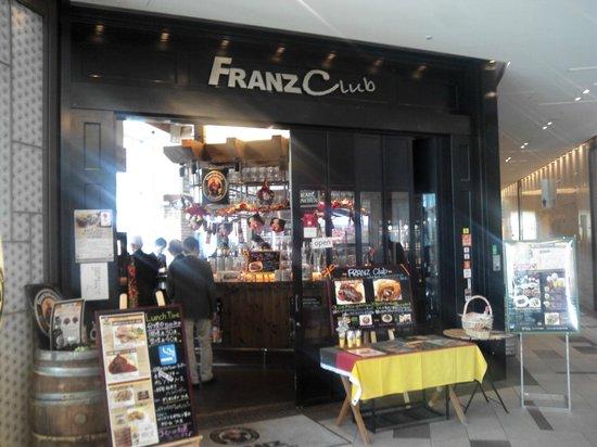 FRANZ club: 店舗入口
