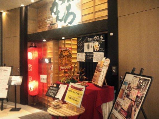 Teppanyakikanro: 店舗入口