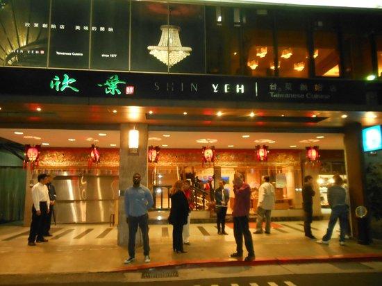 Shin Yeh - Originated : Lively evening NOV2013