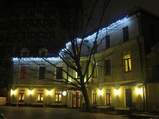 DREAM House hostel: Dream House