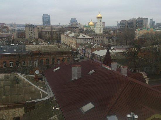 Reikartz Dnеpropetrovsk Hotel: Вид с 7 этажа