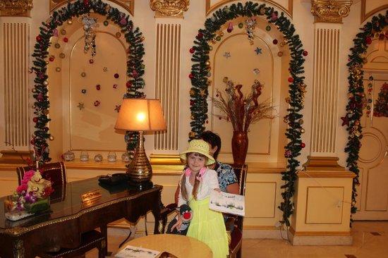 Moscow Hotel: Холл отеля
