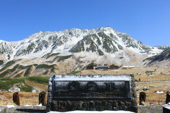 Mt. Tateyama: 立山