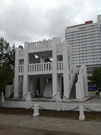 Monument to the Victims of intervention 1918-1920: Вид № 2