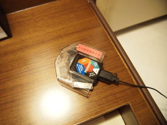 Nagoya Sakae Tokyu REI Hotel : 充電器