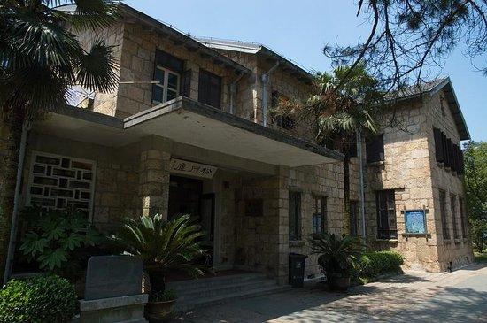 Moganshan Villas : Villa of Mr. Chiang Kaishek