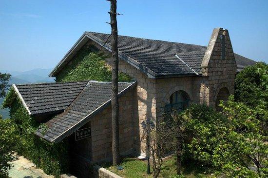 Moganshan Villas : A villa