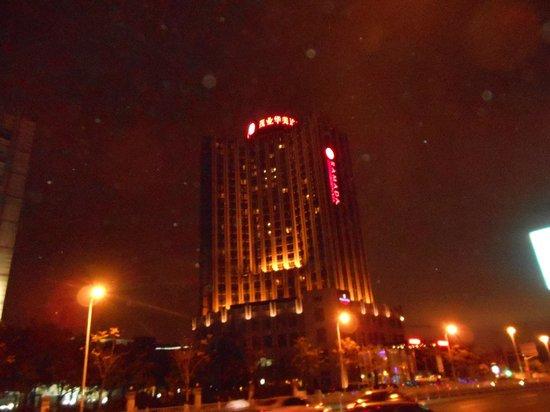Ramada Plaza Pudong South Shanghai : Hotel
