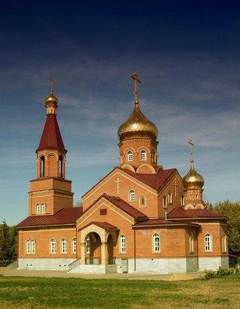Savior Transfiguration Church