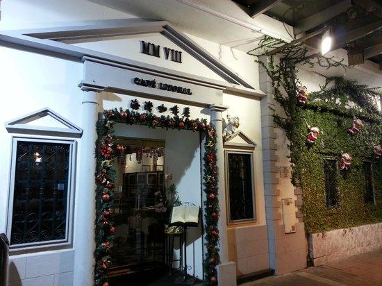 Restaurante Litoral : Exterior - Cafe Litoral