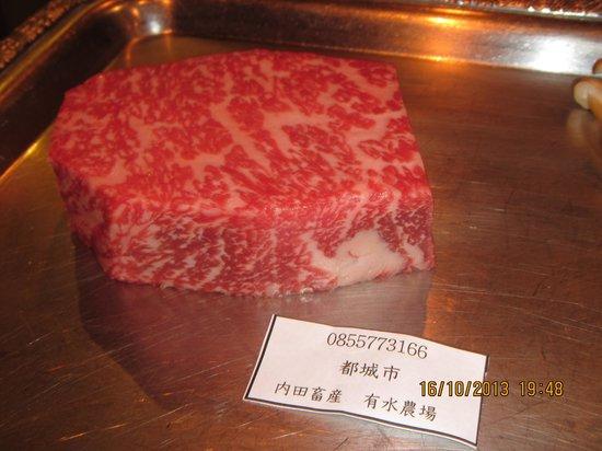Miyazaki beef - 宮崎市、宮崎牛鉄板焼ステーキハウス ミヤチクの ...