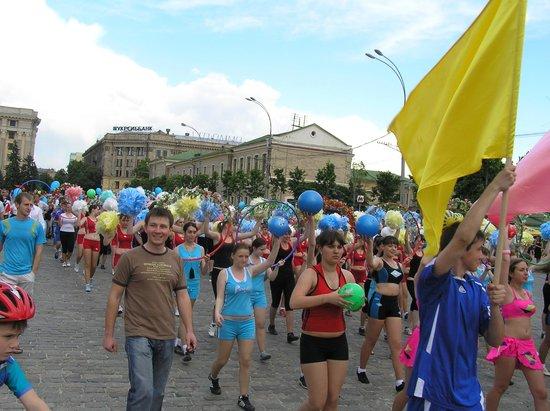 Freedom Square: День защиты детей