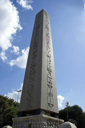 Bitinya Day Tours : The Obelisk of Theodosius Istanbul Sultanahmet